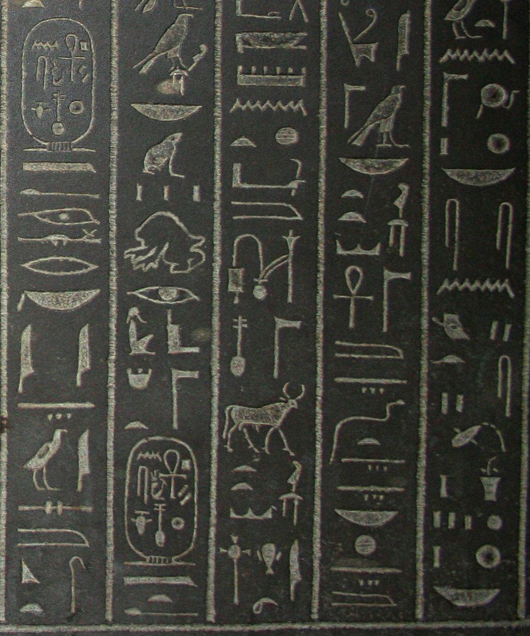 Talk:Egyptian Hieroglyphs